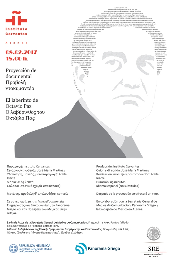 CARTEL OCTAVIO PAZ MINI