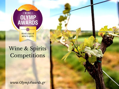 Wine Olymp Awards 2017