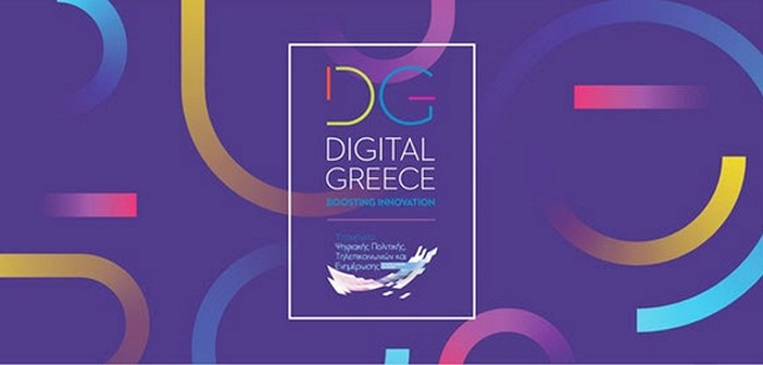 Digital greece2