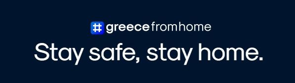 Greecefromhome staysafe 1