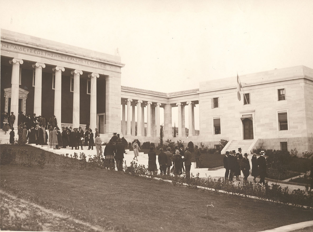 Opening of the Gennadius Library April 23 1926 ascsa