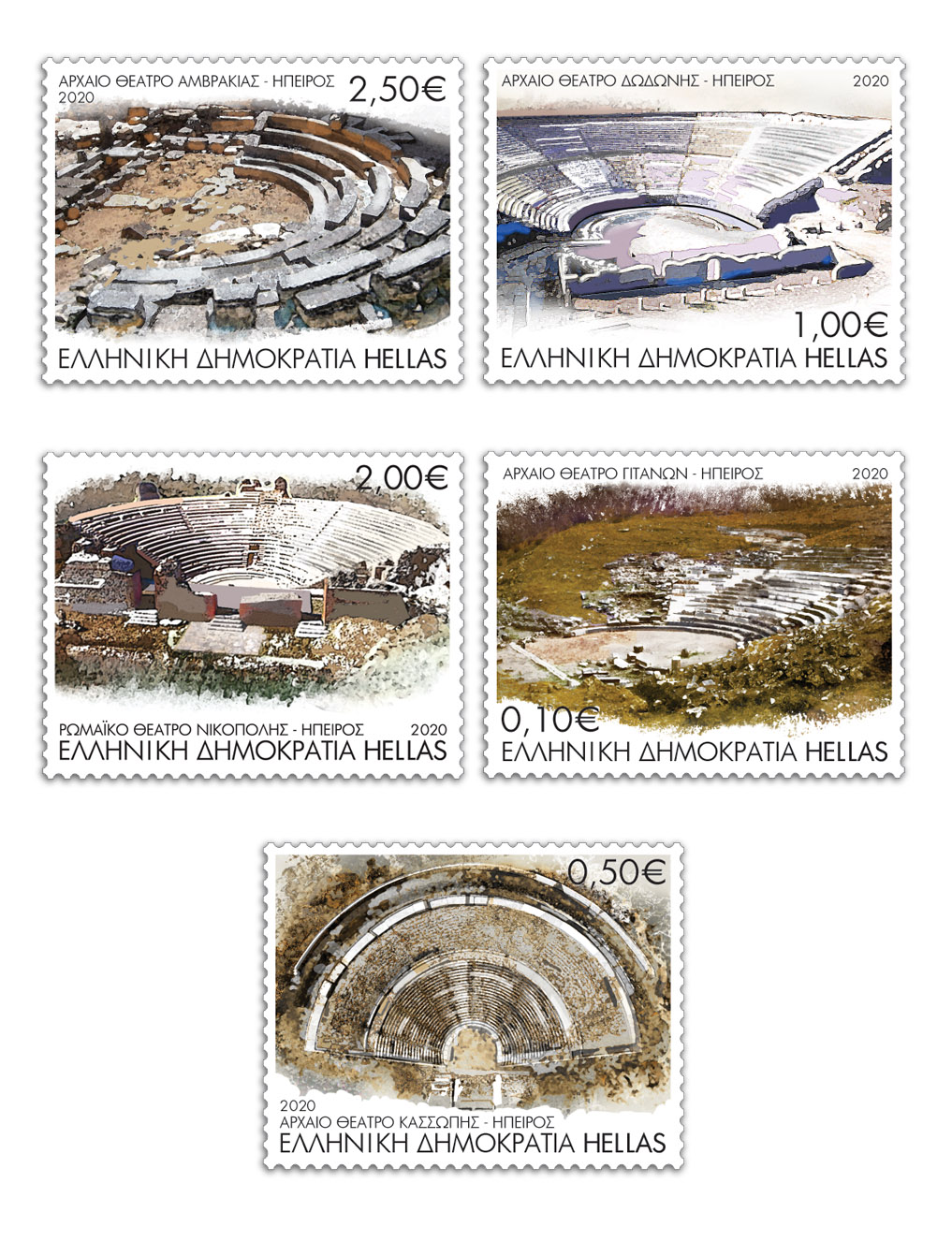 arxaia theatra stamps
